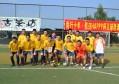 2014-10-25  韶关龙洲岛对梅州老乡队